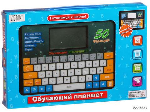 """Развивающая игрушка """"Планшет"""" (арт. Б47904)"""