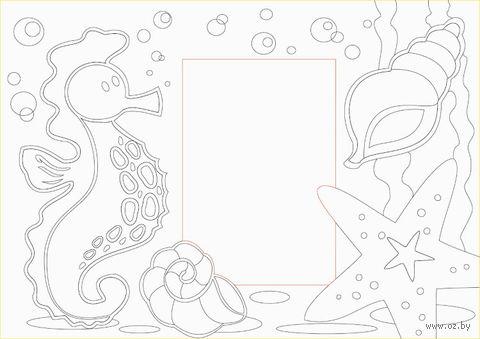"""Трафарет для рисования песком """"Фоторамка. Морская"""" (А4 см) — фото, картинка"""