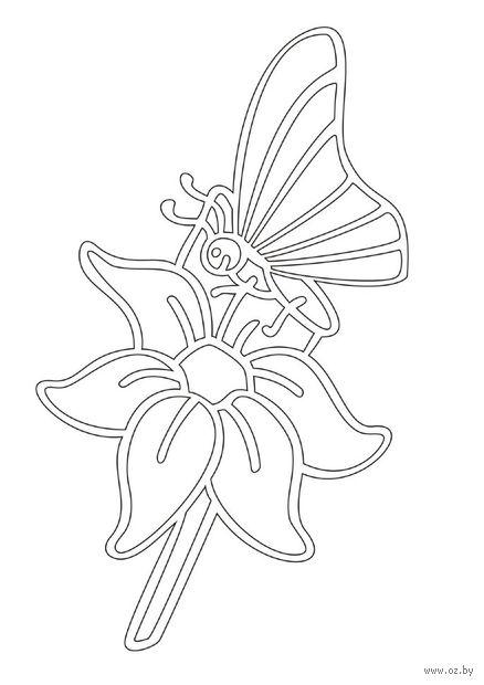 """Трафарет для рисования песком """"Бабочка на цветке"""" (А5)"""