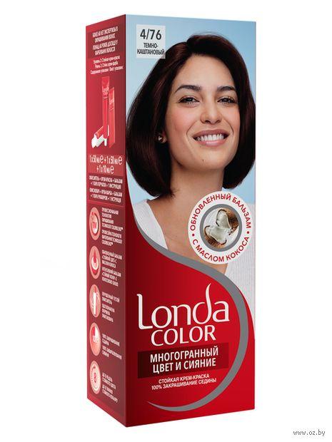 """Крем-краска для волос """"LondaColor"""" (тон: 42, темно-каштановый)"""