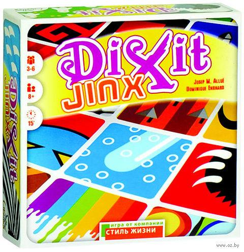 Диксит Джинкс