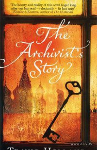 The Archivist`s Story. Трэвис Голланд