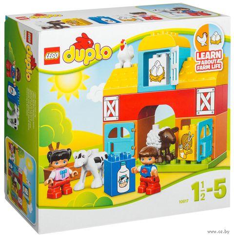 """LEGO Duplo """"Моя первая ферма"""""""