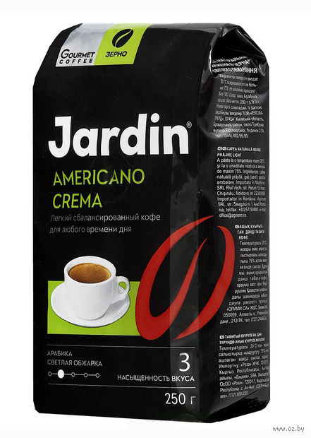 """Кофе зерновой """"Jardin. Americano Crema"""" (250 г) — фото, картинка"""