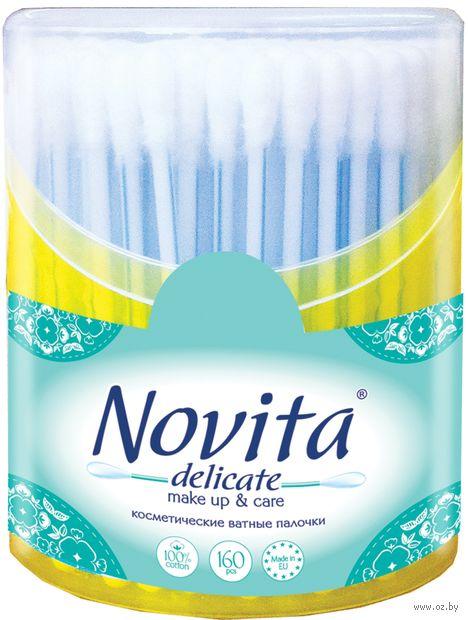 """Ватные палочки """"Novita Delicate"""" (банка; 160 шт.) — фото, картинка"""