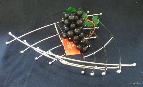 Подставка для фруктов металлическая (34*8 см)