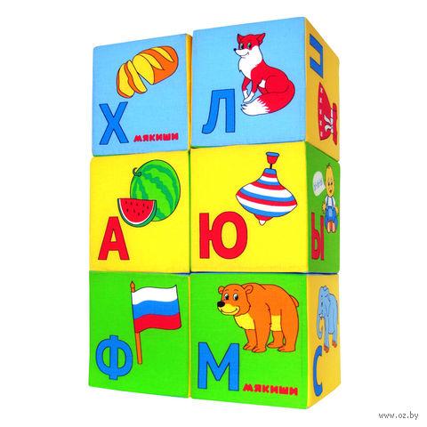 "Кубики мягкие ""Азбука в картинках"" (6 шт.) — фото, картинка"