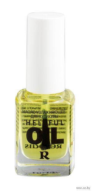 "Масло для кутикулы ""Helpful Oil"" (10 г) — фото, картинка"
