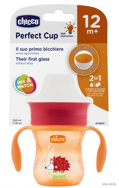 """Поильник-непроливайка """"Perfect Cup"""" (200 мл) — фото, картинка"""