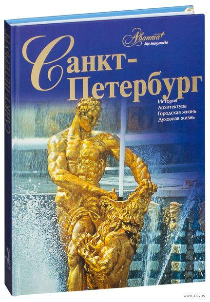 Санкт-Петербург — фото, картинка
