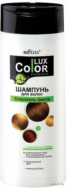 """Шампунь для волос """"Спасатель цвета"""" (400 мл) — фото, картинка"""