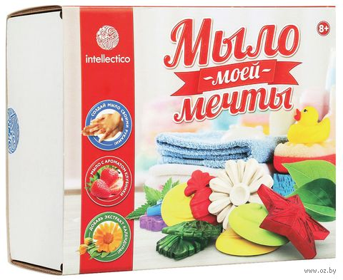 """Набор для изготовления мыла """"Красный"""" (большой) — фото, картинка"""