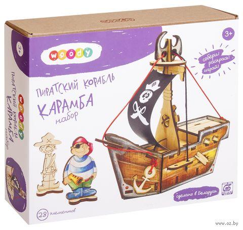 """Сборная деревянная игрушка """"Пиратский корабль. Карамба"""" — фото, картинка"""