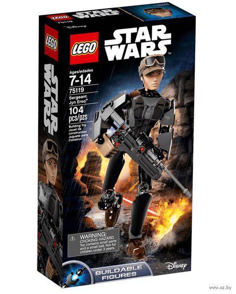 "LEGO Star Wars ""Сержант Джин Эрсо"""