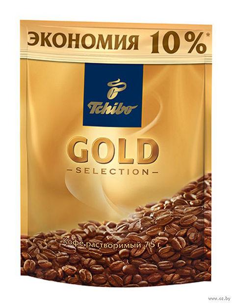 """Кофе растворимый """"Tchibo. Gold Selection"""" (75 г) — фото, картинка"""