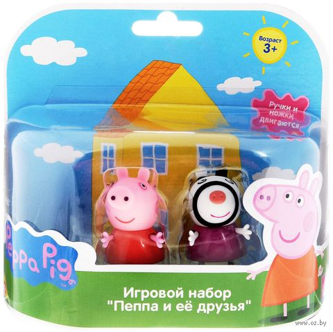 """Набор фигурок """"Peppa Pig. Пеппа и Зои"""" (2 шт.) — фото, картинка"""