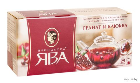 "Чай красный ""Принцесса Ява. Гранат и клюква"" (25 пакетиков) — фото, картинка"
