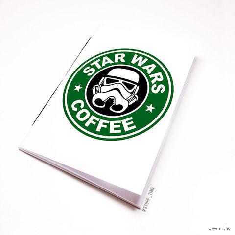 """Блокнот белый """"Звездные войны. Кофе"""" А5 (арт. 005)"""