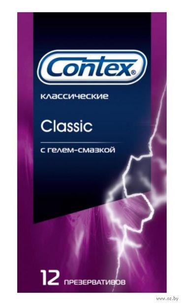 "Презервативы ""Contex. Classic"" (12 шт.) — фото, картинка"