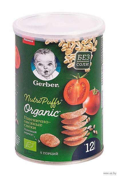 """Печенье детское """"Gerber. Пшенично-овсяные снеки с томатом и морковью"""" (35 г) — фото, картинка"""