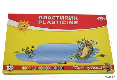 """Пластилин """"Юный художник"""" (18 цветов)"""