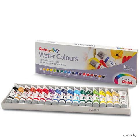 """Краски акварельные """"Pentel Water Colours"""" (18 цветов)"""