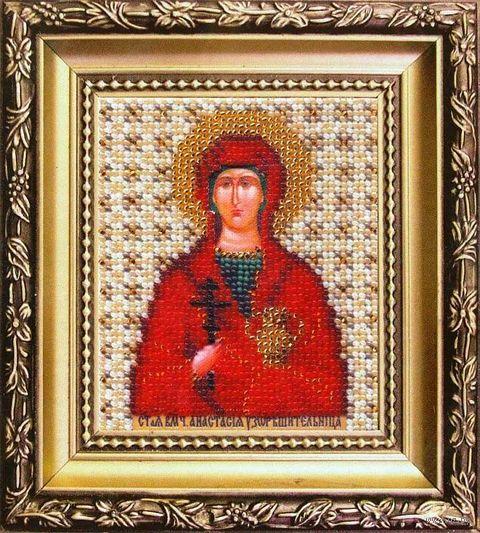 """Вышивка бисером """"Святая мученица узорешительница Анастасия"""" (90х110 мм) — фото, картинка"""
