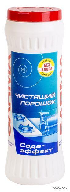 """Порошок чистящий универсальный """"Сода-эффект"""" (400 г) — фото, картинка"""