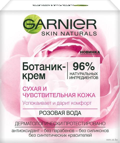 """Ботаник-крем для лица """"Розовая вода"""" (50 мл) — фото, картинка"""