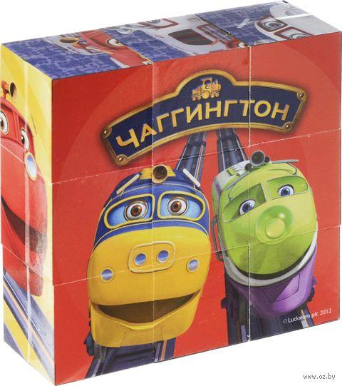 """Кубики """"Чаггингтон"""" (9 шт.) — фото, картинка"""