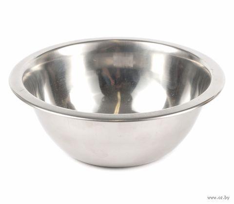 Салатник металлический (160 мм; арт. 270002)