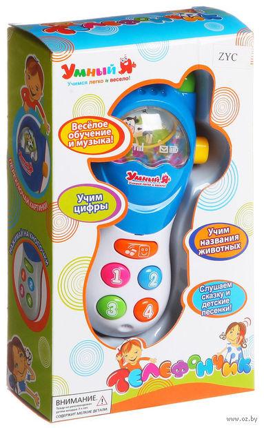"""Музыкальная игрушка """"Телефончик"""" (арт. ZYE-00011-1) — фото, картинка"""