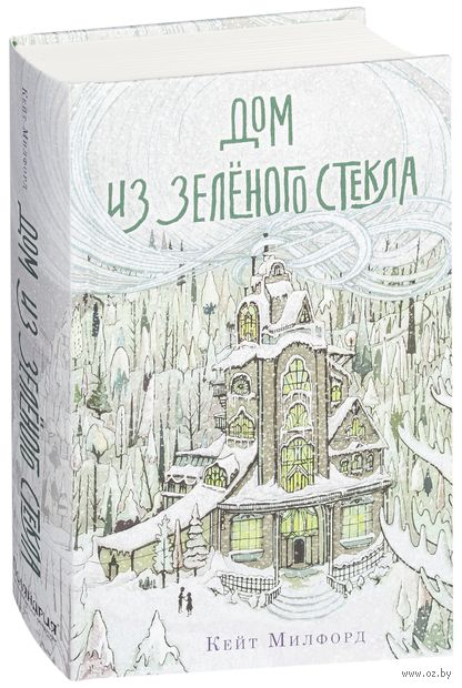 Дом из зеленого стекла — фото, картинка