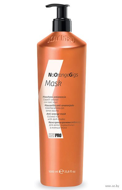 """Маска для волос """"Против оранжевых отблесков"""" (1 л) — фото, картинка"""