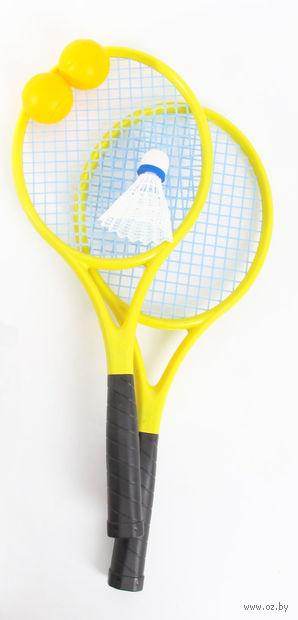 Набор для игры в теннис и бадминтон (2 ракетки, воланчик, 2 мяча)