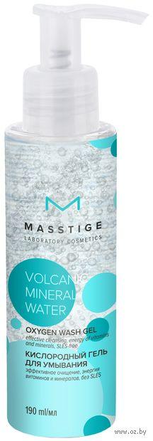 """Гель для умывания """"Volcanic Mineral Water. Кислородный"""" (190 мл) — фото, картинка"""