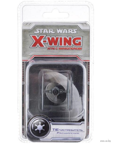 Star Wars. X-Wing. TIE-Истребитель (дополнение)