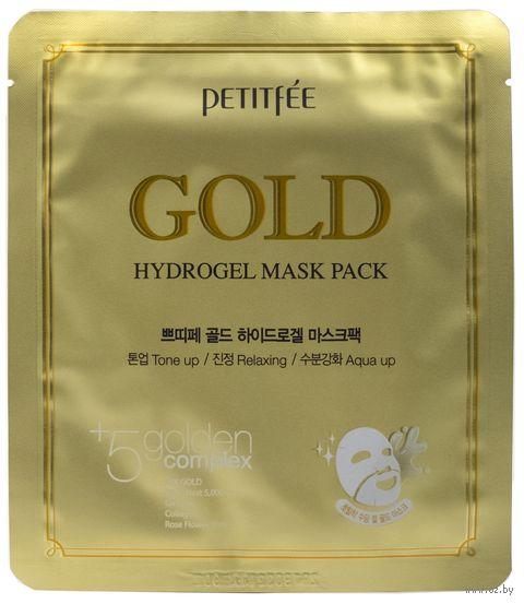 """Гидрогелевая маска для лица """"Gold"""" (32 г) — фото, картинка"""