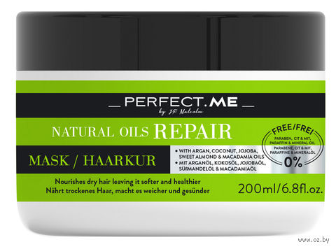 "Маска для волос ""Natural оils repair"" (200 мл) — фото, картинка"