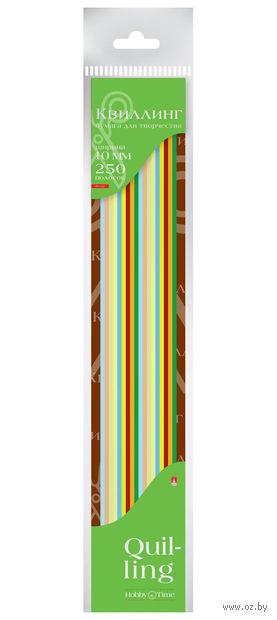 Бумага для квиллинга (300х10 мм; 10 цветов; 250 шт.) — фото, картинка