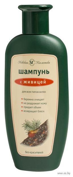 Шампунь для волос с живицей (250 мл)