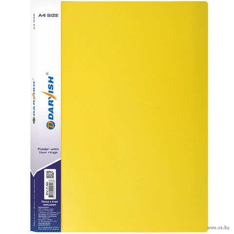 """Папка-регистратор """"Darvish"""" (А4; желтая; арт. DV7-4K) — фото, картинка"""