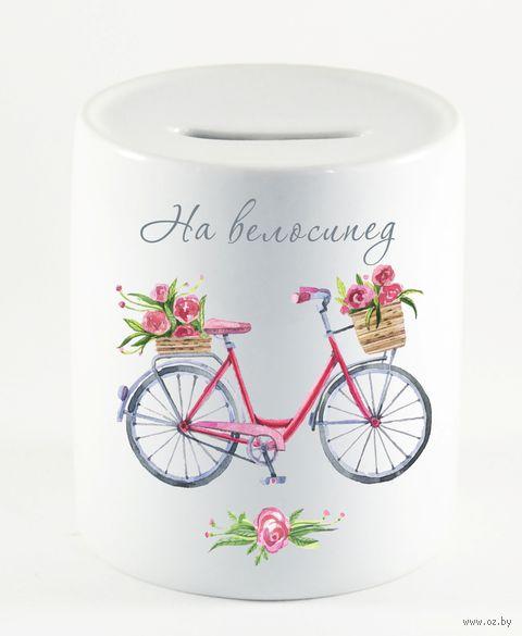 "Копилка ""На велосипед"" (арт. 502) — фото, картинка"