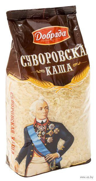 """Рис пропаренный """"Суворовская каша"""" (900 г) — фото, картинка"""