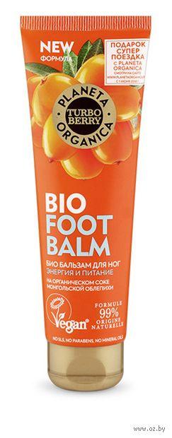 """Био-бальзам для ног """"Энергия и питание"""" (75 мл) — фото, картинка"""