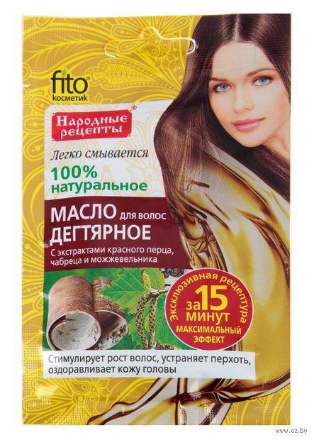 """Масло для волос """"Дегтярное"""" (20 мл)"""