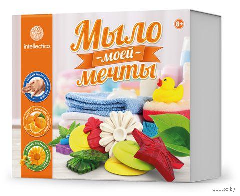 """Набор для изготовления мыла """"Оранжевый"""" (большой)"""