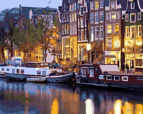 """Картина по номерам """"Амстердам"""" (400х500 мм) — фото, картинка"""