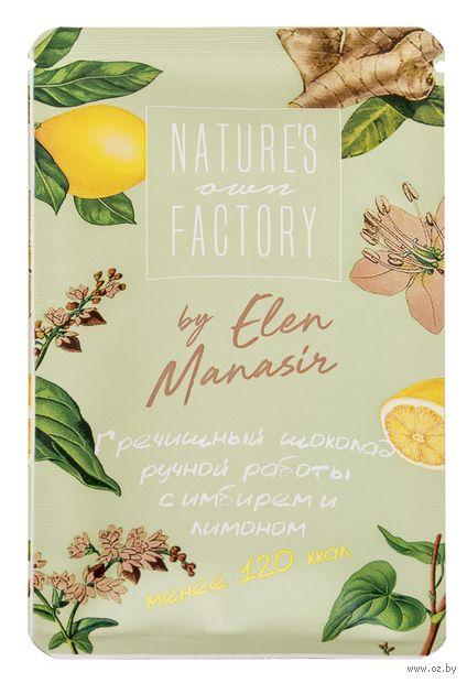 """Шоколад белый """"Nature's Own Factory. Гречишный с имбирем и лимоном"""" (20 г) — фото, картинка"""