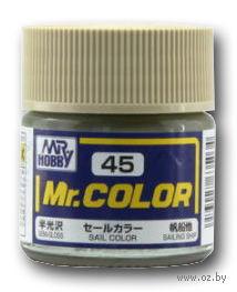 Краска Mr. Color (sail color, C45)